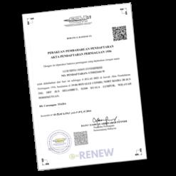 re-print reprint ssm certificate ctc