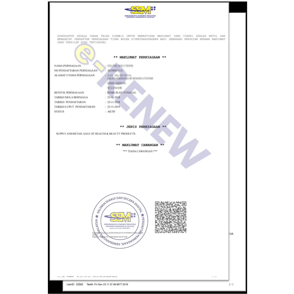 Reprint Ssm Online With Ctc Certified True Copy E Renew My